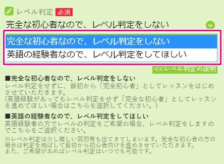 リップルキッズパーク_会員登録_体験24