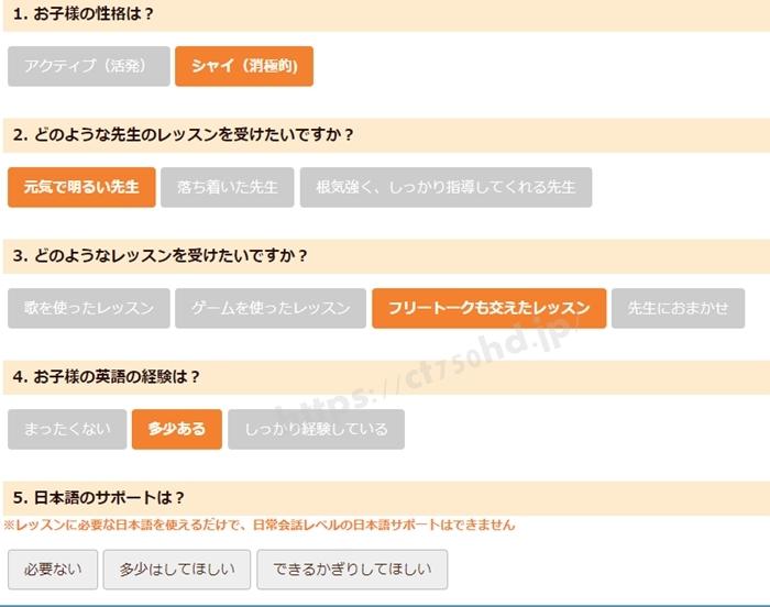 リップルキッズパーク_会員登録_体験25