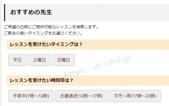 リップルキッズパーク_会員登録_体験28