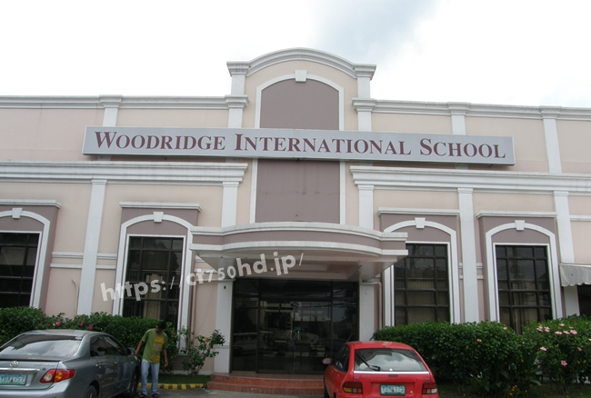 WOODRIDGE International shool/ウッドリッジ インターナショナル スクール