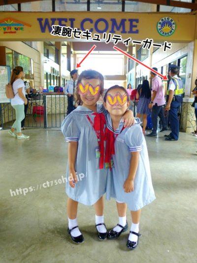 セブ島小学校_ブライトアカデミー61