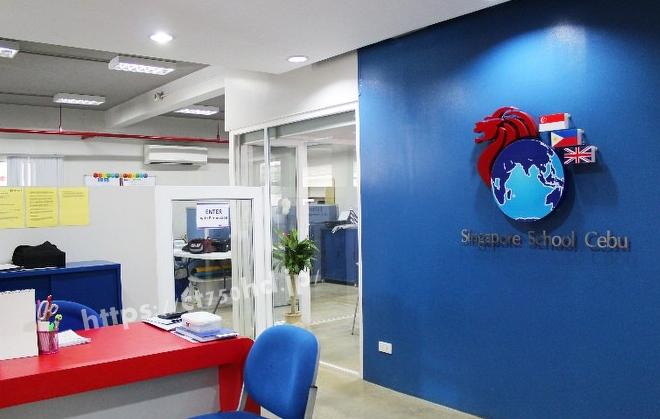 シンガポールスクールセブ_singaporschoolcebu