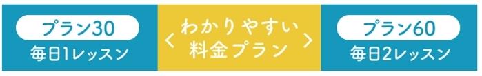 クラウティ_無料体験_オンライン英会話29