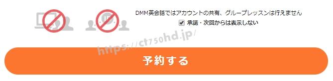DMM英会話_オンライン_無料体験_小学生_英検12