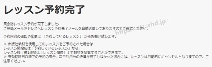 DMM英会話_オンライン_無料体験_小学生_英検13