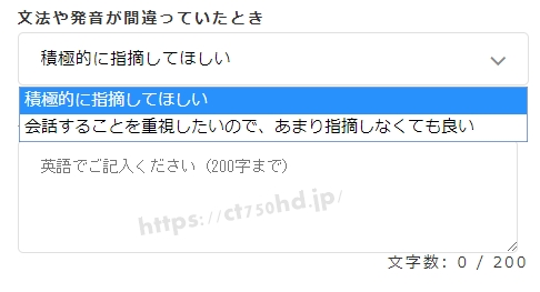 DMM英会話_オンライン_無料体験_小学生_英検29