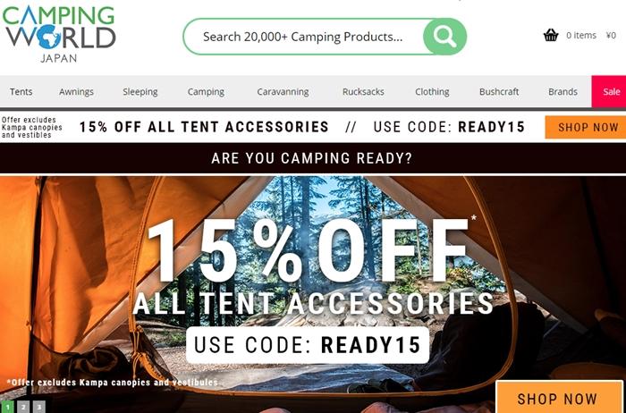 campingworld_キャンピングワールド_アウトドア海外通販_テンと