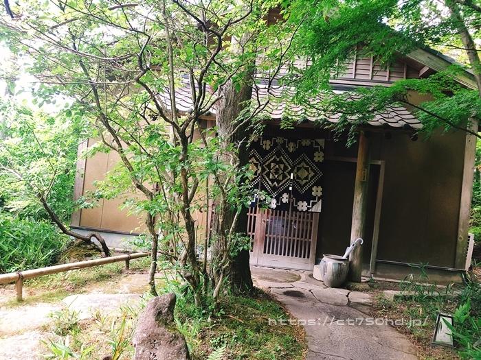 篠栗の茶房わらび野の敷地になる蕎麦屋文次郎_森林浴18