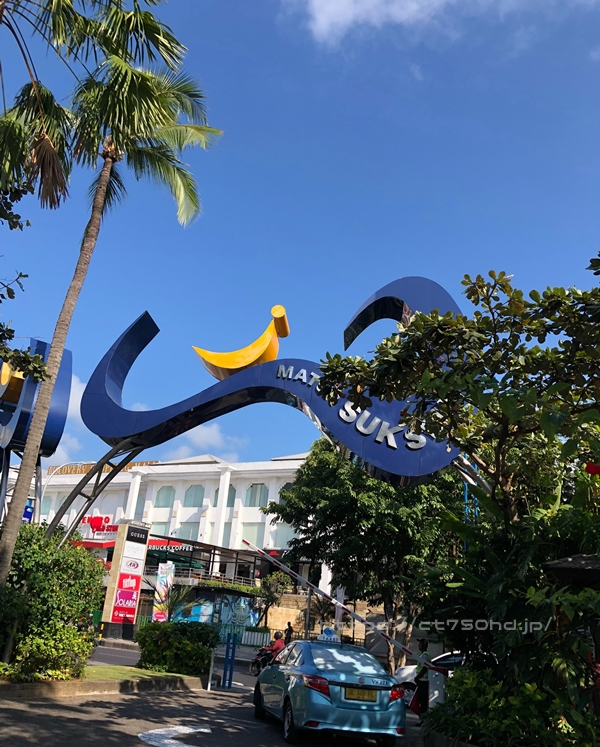 waterbompark-ウォーターボムパーク_バリ島_割引券_1日パス