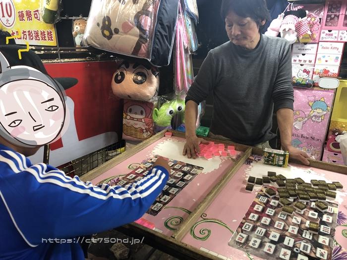 台湾家族旅行3泊4日費用_予算