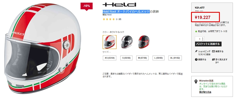 fcmoto_fcモト_ヘルメット安く買う_海外通販