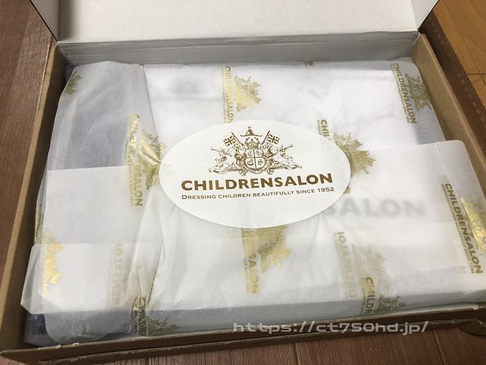 チルドレンサロン_childrensalon_日本語で購入_届かない?評価・口コミ_子供服の海外通販