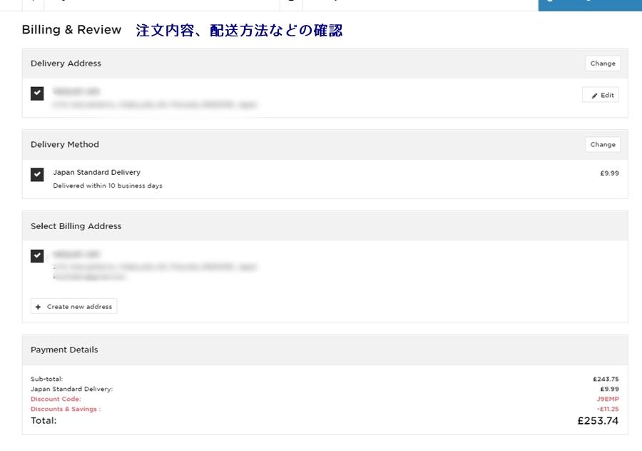 jdsports_ジェイディースポーツ買ってみた_買い方_評判_レビュー海外限定スニーカー2