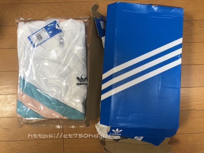 jdsports_スニーカー個人輸入_海外通販_買い物方法_使い方10