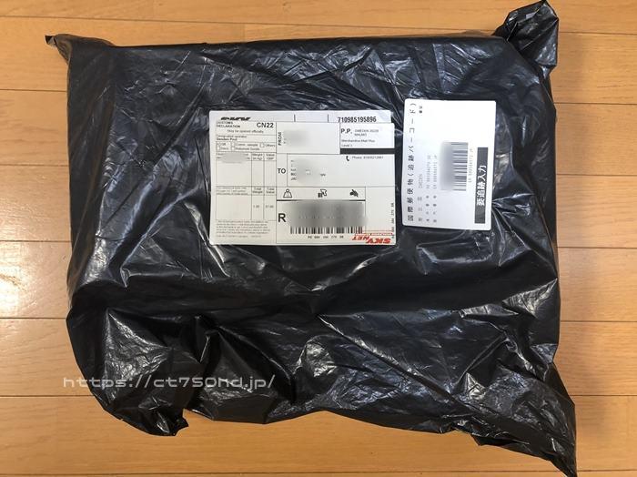 jdsports_スニーカー個人輸入_海外通販_買い物方法_使い方9