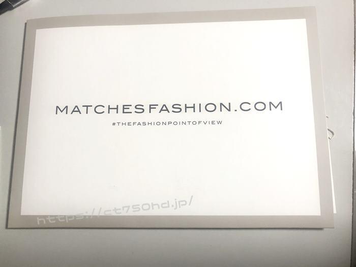 マッチズファッション_matchesfashon_買い方_購入方法_本物_偽物_個人輸入15