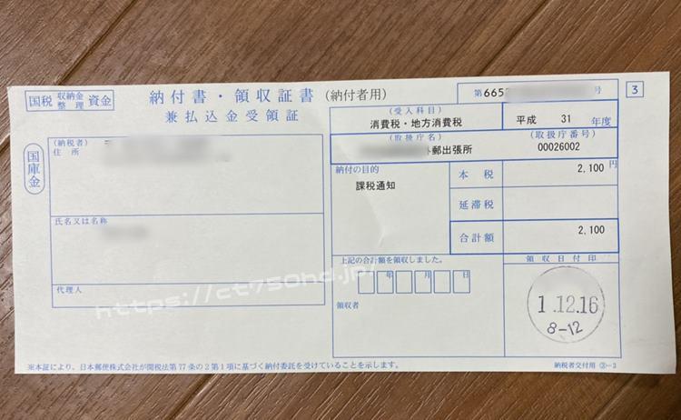 sizeスニーカーの海外通販_買い物方法_個人輸入001