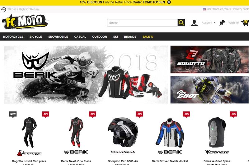 fcmotoバイク用品海外通販