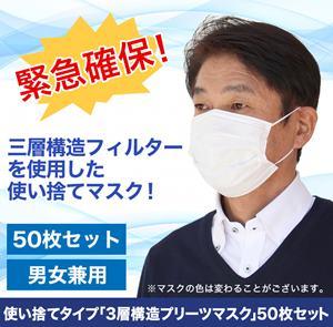 マスク_通販